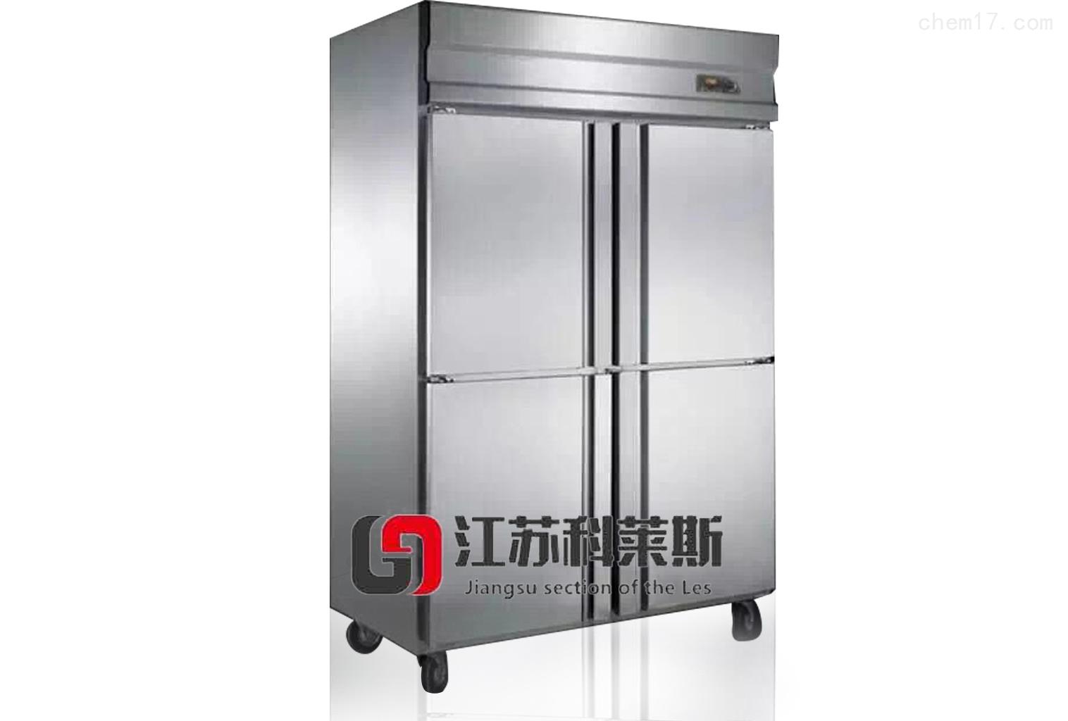 kls-200液氮柜式速凍機