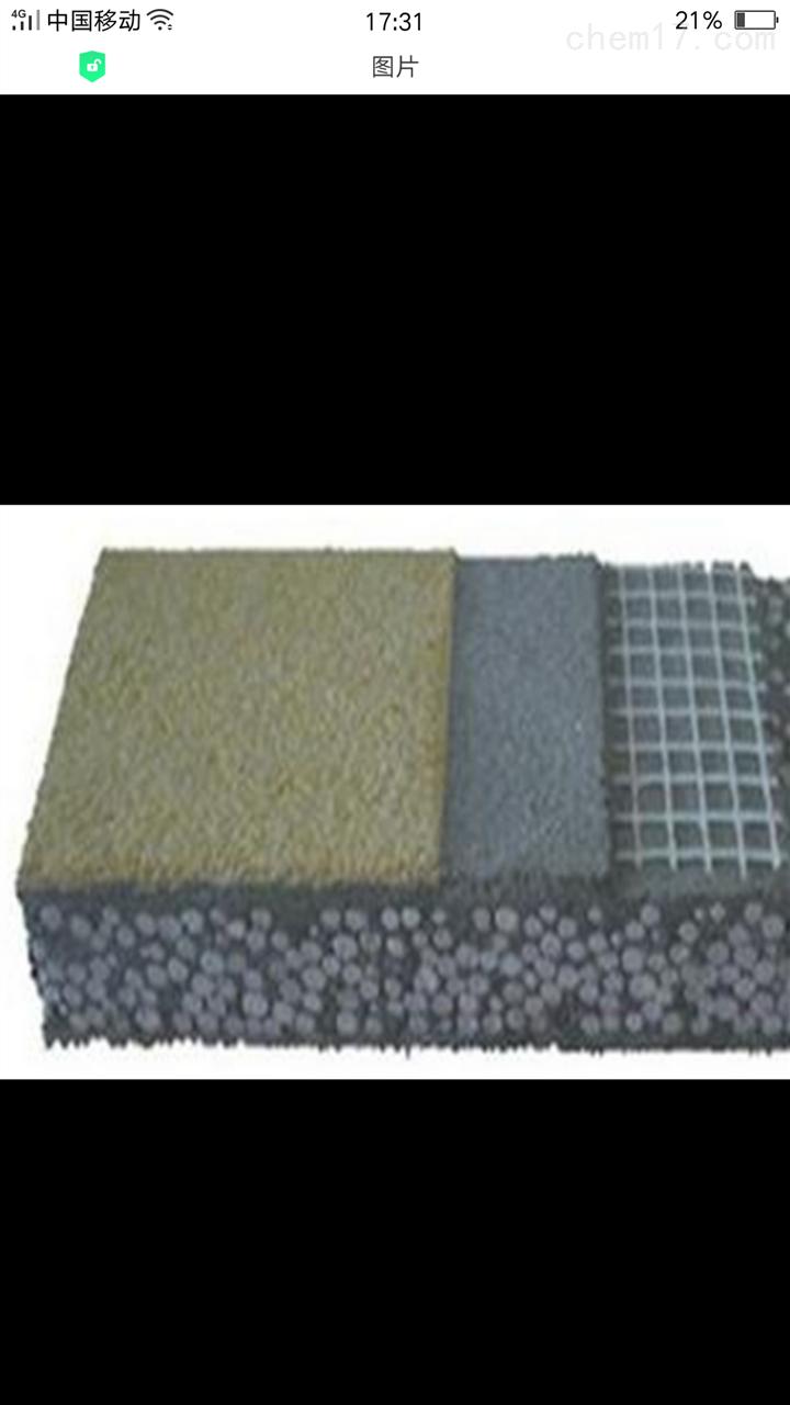 优质胶粉聚苯颗粒保温砂浆-专业生产厂家