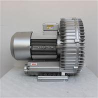 真空吸豆机专用高压风机