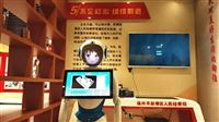 爱丽丝科技走进法治工作:检察机关迎宾机器人上岗