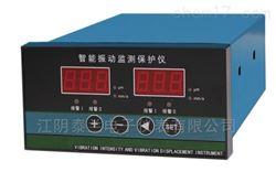 振动监测保护表监视仪SDJ-3N型