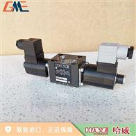NSWP 2 D/M/20-X 24 EX 55供应特价HAWE哈威NSWP 2换向阀