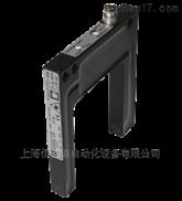 GL80-LAS/32/40a/98a德国倍加福P+F传感器光电槽形