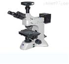 VHM2600透反射金相显微镜