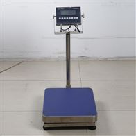 防爆电子磅秤