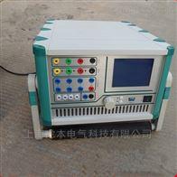 GY5002上海微机继电保护测试仪系统厂家