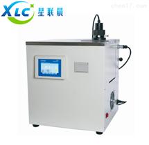 全自动凝点倾点测定仪XCFP-526生产厂家报价