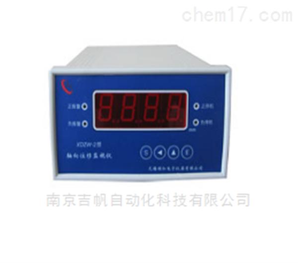 MEC-1型軸振動監視保護儀傳感器儀表