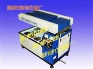 新邮RCC-III型旋转挂片腐蚀试验仪