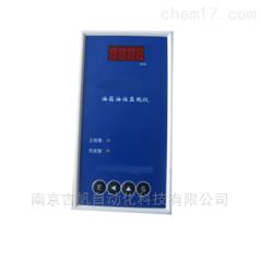 MYDJ-l型油箱油位監視儀傳感器儀表