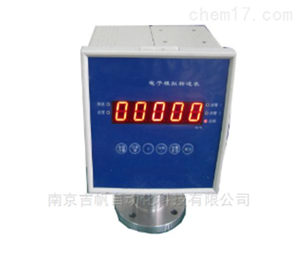 SC15轉速表傳感器儀表