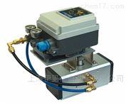 气气/气电定位器欧玛尔OMAL执行器附件
