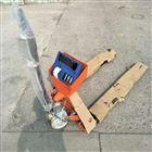 天津1吨称重地牛秤,2吨热敏打印电子叉车秤