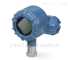 罗斯蒙特248系列温度变送器