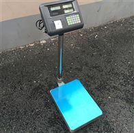 计价打印电子台秤配置A23P仪表