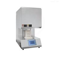 安晟1700℃氧化鋯燒結爐/燒牙爐AS-1700YG