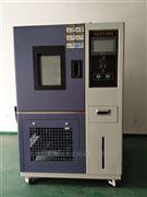 80A臭氧老化試驗箱