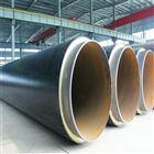 安新聚氨酯硬質發泡保溫管代理商報價