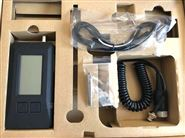 VM-7024H 振动测量仪