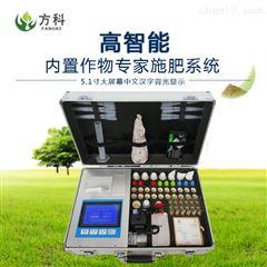 FK-GP01S高智能测土配方施肥仪