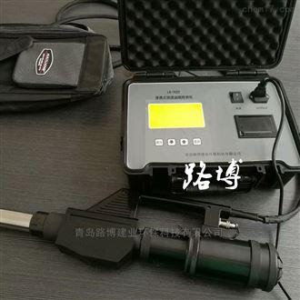 LB-7022D供应河北鸡泽县环保局油烟检测仪