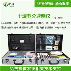 FK-CT02土壤养分速测仪