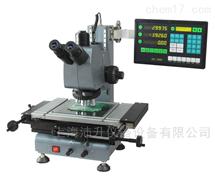 上海缔伦精密测量显微镜封装测试行业