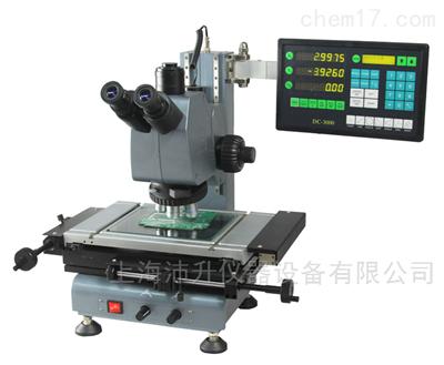 108JC上海缔伦精密测量显微镜封装测试行业