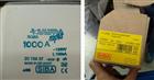 双十二西霸士SIAB熔断器 2007902.100