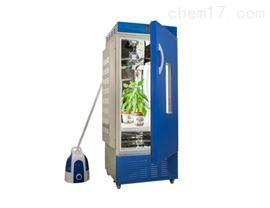 LRH-250-GSI(强光)智能人工气候箱