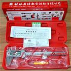 游标卡尺防雷检测设备 防雷装置检测仪器套装