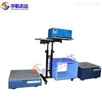 虚焊机械电磁式振动台|六度空间一体机