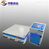 缅甸水平垂直振动一体机机械式振动台公司