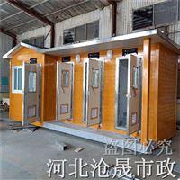 定制北京景区移动厕所-环保卫生间