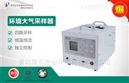 JCH-2400-4型JCH-2400-4型智能四路恒温恒流大气采样器