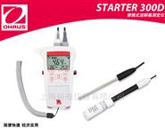 STARTER300D便携式溶解氧仪(ST300D)