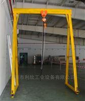固定式龙门架塘厦利欣工厂设备固定式龙门架规格定制