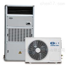 HDF系列-上海众有低温/低湿型恒温恒湿机