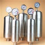 不鏽鋼空氣室式脈沖阻尼器