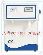 实验室台上式PY-T/D型系列超纯水机