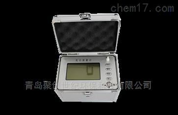 第三方检测公司电子孔口流量校准器