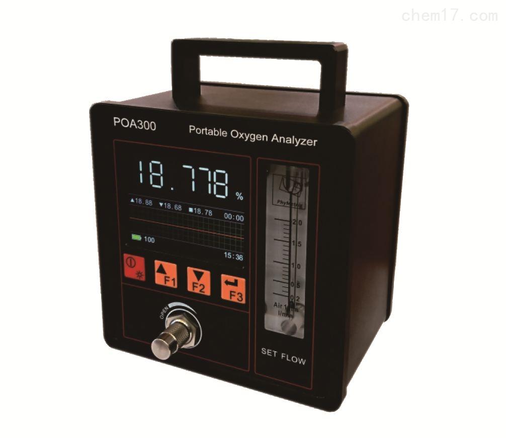 POA300便携式常量氧分析仪 POA300 菲美特