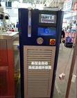GDSZ系列全自動程序控溫高低溫循環一體機