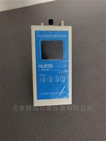 STEH-200N土壤氧化還原電位儀