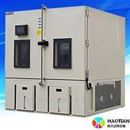 THC-030PF可程序大型恒温恒湿低温试验柜维修