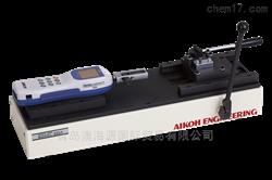 日本爱光AIKOH线束拆卸力架MODEL-2254