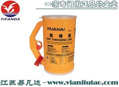 JHT-4手持式app拋绳器(手提式抛绳器)