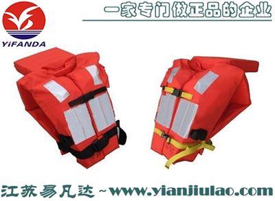 ZY证书渔检DFY-II船用救生衣