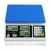 ACS15kg带控制输出计数电子秤