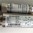 HYDAC賀德克壓力變送器HDA4840-A-250-424
